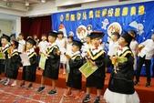 畢業典禮(其他人提供):DSC08261.JPG