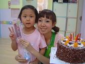 2008慶生活動:DSC00004.JPG