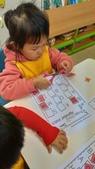 pre-school skills:1552018831811.jpg