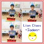 107慶生活動:jaden.jpg
