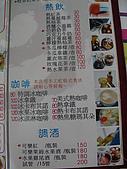 樹人捲餅屋菜單:DSC01590.jpg