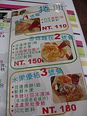 樹人捲餅屋菜單:DSC01575.jpg