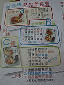 樹人捲餅屋菜單:DSC01579.jpg