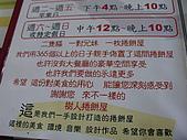 樹人捲餅屋菜單:DSC01580.jpg