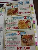 樹人捲餅屋菜單:DSC01581.jpg