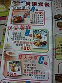樹人捲餅屋菜單:DSC01583.jpg
