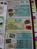 樹人捲餅屋菜單:DSC01585.jpg