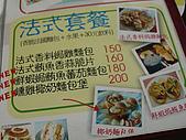 樹人捲餅屋菜單:DSC01586.jpg