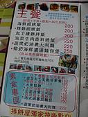 樹人捲餅屋菜單:DSC01587.jpg