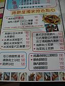 樹人捲餅屋菜單:DSC01588.jpg