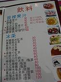 樹人捲餅屋菜單:DSC01589.jpg