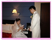2006.11.11 日本太太結婚囉!:11016