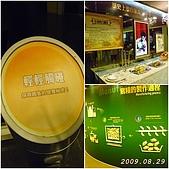 2009年到處玩(7-8月):鹿港 白蘭氏健康博物館內1.jpg