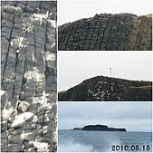 2010.05.15~05.17澎湖行:澎湖1 無人小島之海甌黃金cats.jpg
