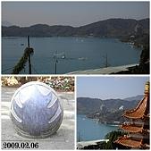 2009到處吃到處玩(1-2月):日月潭 文武廟1cats.jpg