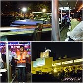 2009年到處玩(7-8月):高雄 愛之船2cats.jpg