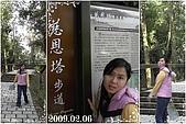 2009到處吃到處玩(1-2月):日月潭 慈恩塔步道cats.jpg