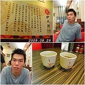 2009年到處玩(7-8月):台中 伊太郎拉麵cats.jpg