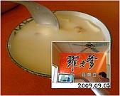2009到處玩到處吃(9~10月):羅老爹豆漿豆花cats.jpg