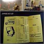 2009年到處玩(7-8月):吉瑞美義大力麵  菜單cats.jpg