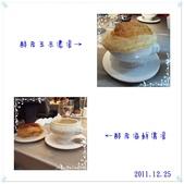 2011到處吃:湯品.jpg