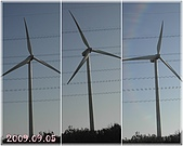 2009到處玩到處吃(9~10月):麥寮大風車2cats.jpg