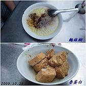 2009到處玩到處吃(9~10月):北港 麵線糊VS魯蛋白cats.jpg