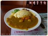 2011到處吃:虎尾 二姐日式蛋包飯專賣店 咖哩蛋包飯.JPG
