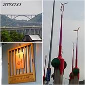 2009年到處玩(7-8月):基隆行 西胡休息站2cats.jpg