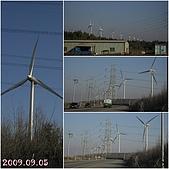 2009到處玩到處吃(9~10月):麥寮大風車cats.jpg