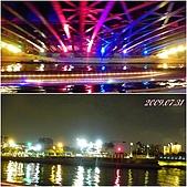 2009年到處玩(7-8月):高雄 愛之船3cats.jpg