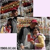2009到處吃到處玩(1-2月):日月潭 文武廟3cats.jpg