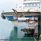 2010.05.15~05.17澎湖行:澎湖1 我們在鳥嶼 海上跑車cats.jpg