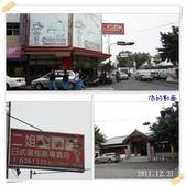 2011到處吃:虎尾 二姐日式蛋包飯專賣店 店面.jpg