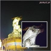 2009年到處玩(7-8月):高雄  夜景5cats.jpg