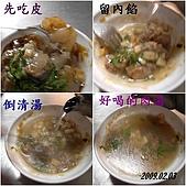 2009到處吃到處玩(1-2月):卓肉圓埔里肉圓吃法cats.jpg