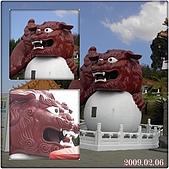 2009到處吃到處玩(1-2月):日月潭 文武廟5cats.jpg