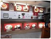 2011到處吃:虎尾 二姐咖哩飯 櫃檯cats.JPG