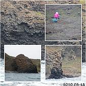 2010.05.15~05.17澎湖行:澎湖1 無人小島之岩4筆與硯cats.jpg