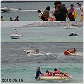 2010.05.15~05.17澎湖行:澎湖1 無人小島之水上活動1cats.jpg