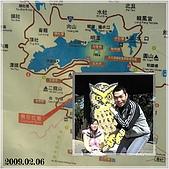 2009到處吃到處玩(1-2月):日月潭 中途休息cats.jpg