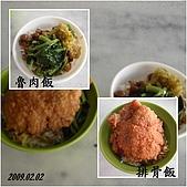 2009到處吃到處玩(1-2月):埔里 卓仔壙肉飯2cats.jpg
