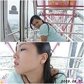 2009年到處玩(7-8月):高雄 夢時代5cats.jpg