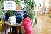 20130223 劉小妮的北海道之旅:IMG_7093.JPG