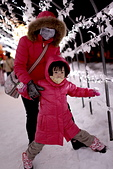 20130223 劉小妮的北海道之旅:IMG_6714.JPG