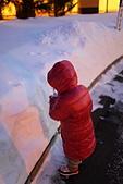20130223 劉小妮的北海道之旅:IMG_6624.JPG