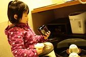 20130223 劉小妮的北海道之旅:IMG_6607.JPG