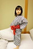 20130223 劉小妮的北海道之旅:IMG_7540.JPG
