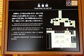 2019日本玩雪行_Day3:DSC02208.JPG