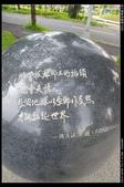 [3Y5m; 1Y4m] 高雄三天兩夜趴趴走:July_2011_高雄之旅_0008.jpg